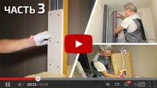 Все про звукоизоляцию квартиры. Звукоизоляция подрозетников и труб канализации. Часть 3