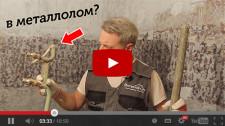 video13